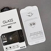 Защитное стекло 5D на Samsung A7 720 (2017) White