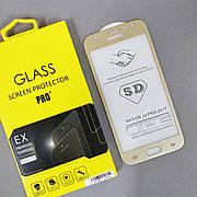 Защитное стекло 5D на Samsung J3 330 (2017) Gold