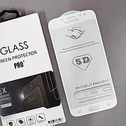 Защитное стекло 5D на Samsung J7 730 (2017) White