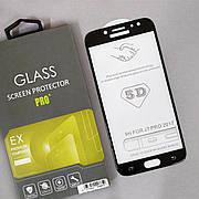Защитное стекло 5D на Samsung J7 730 (2017) Black