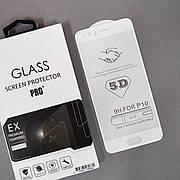 Защитное стекло 5D на Huawei P10 White