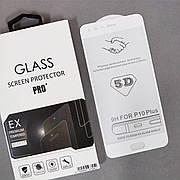 Защитное стекло 5D на Huawei P10 Plus White