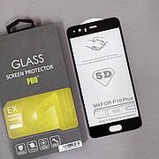 Защитное стекло 5D на Huawei P10 Plus Black