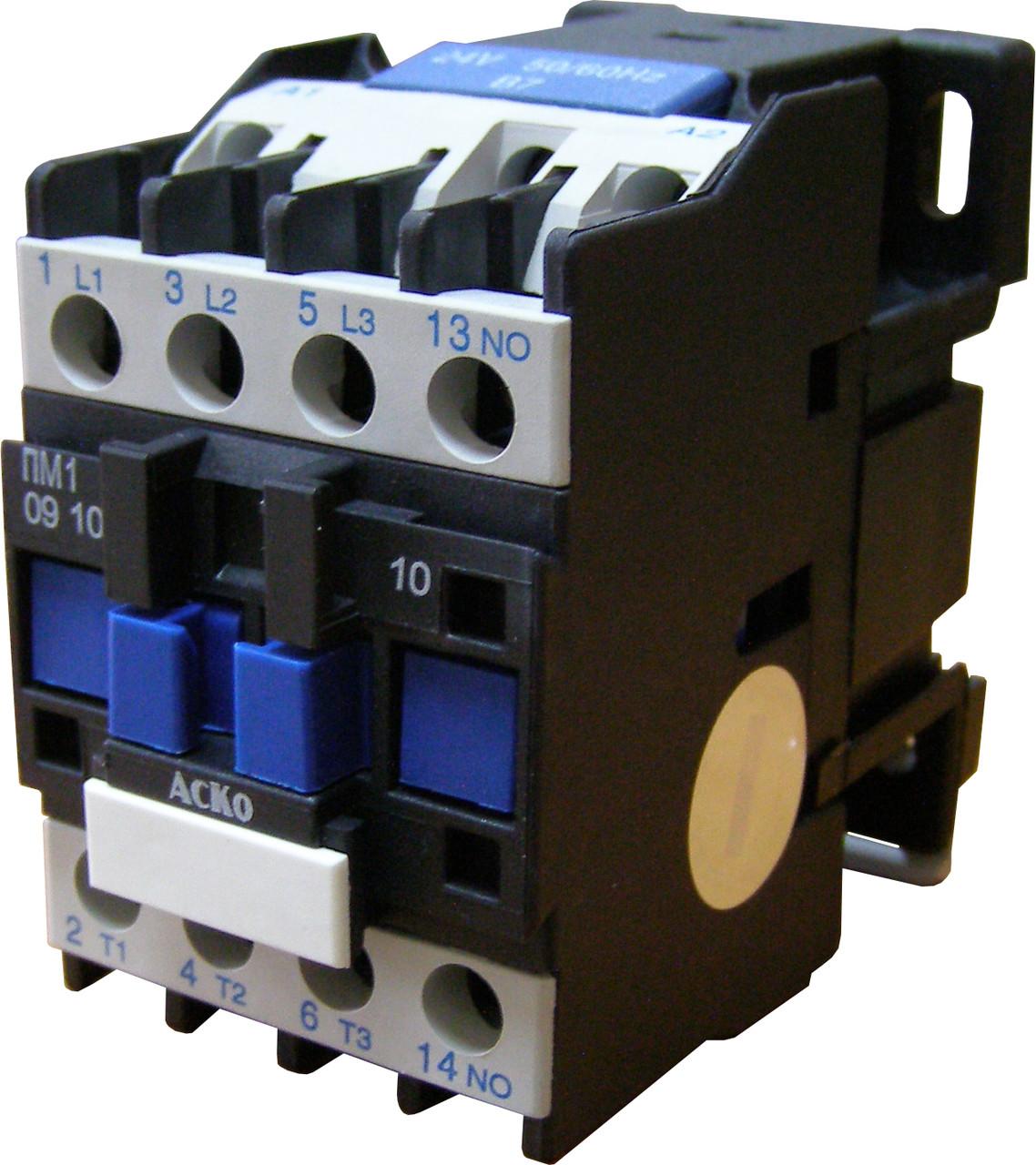 Пускатель электромагнитный ПМ 1-09-10 (LC1-D0910)
