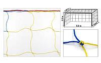 Сетка на ворота футбольные любительская узловая 5291: капрон 1,2мм, ячейка 15х15см
