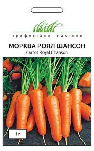 Семена моркови Роял Шансон 1 г, Seminis
