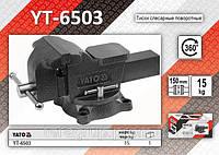 Тиски слесарные поворотные 150мм., 15кг., 360град., YATO YT-6503