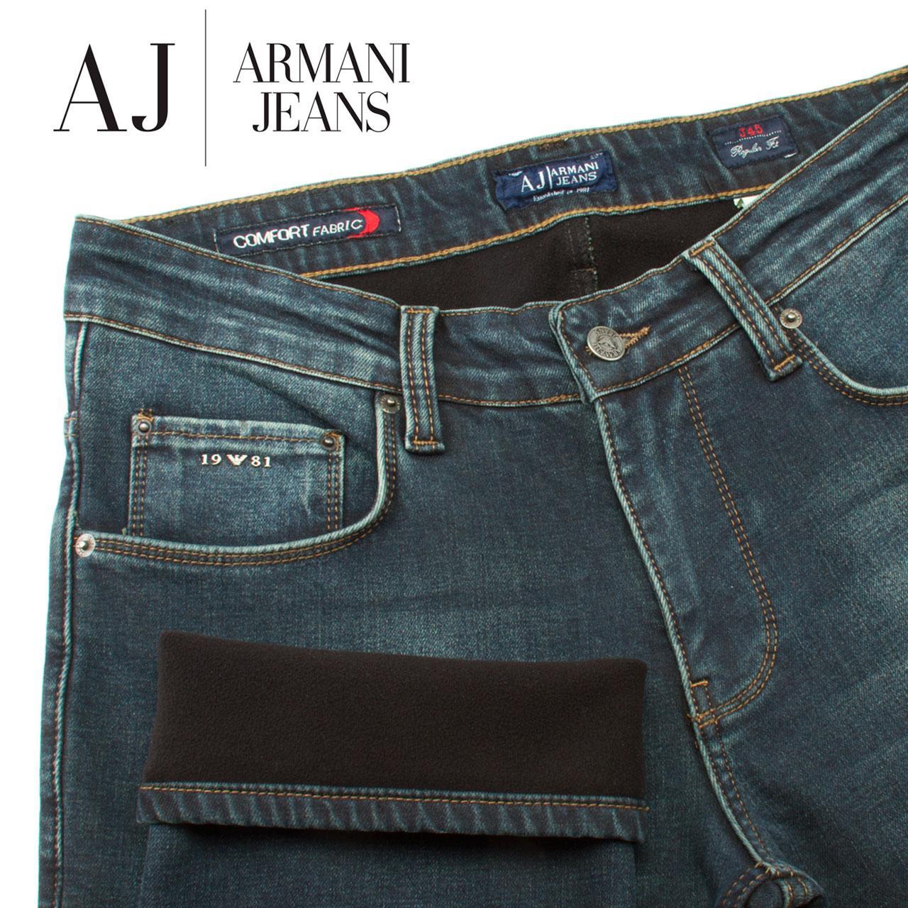 Джинсы мужские утеплённые ARMANI - ваш online гардероб в Кременчуге 2933ddd7e43