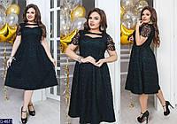 Кружевное миди платье Батал