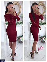 Красивое облегающее бордовое платье с декором бусинки. Арт-12759
