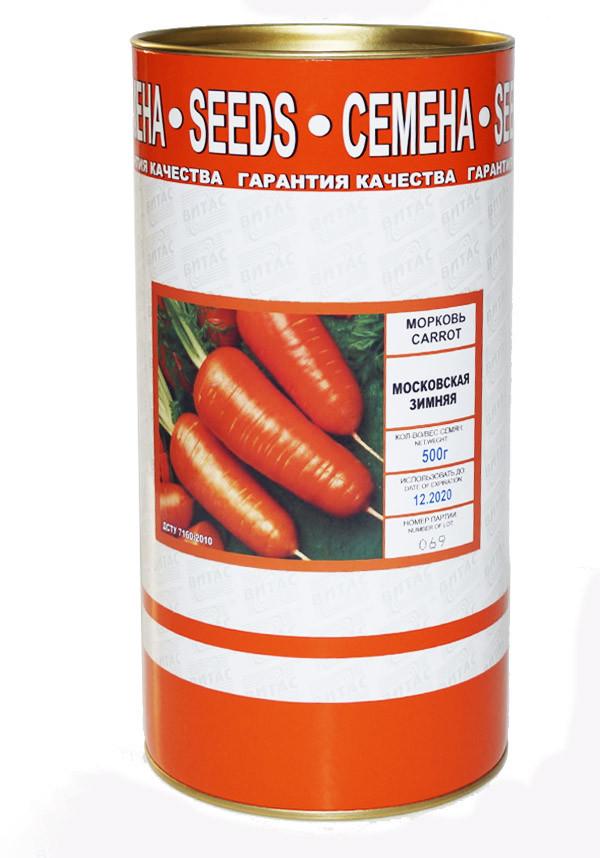 Семена моркови Московская Зимняя 500 г, Vitas