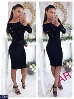 Красивое облегающее черное платье с декором бусинки. Арт-12759