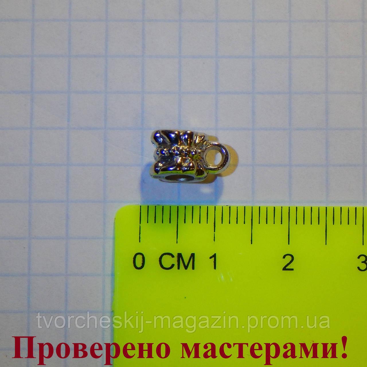 Держатель для кулона 1 см (с петелькой), акрил под металл 1 шт