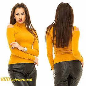 Водолазка женская кашемировая 1070 жан