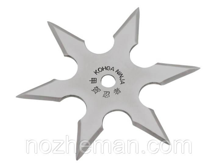 Метательный нож сюрикен Звездочка 2, для точных, сильных и дальних бросков