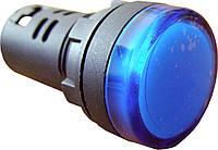 Светосигнальная арматура AD22-22DS синяя 24V  АC/DC