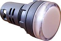 Светосигнальная арматура AD22-22DS белая 220V  АC