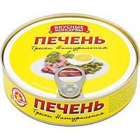 """Печінка тріски натуральна """"Вкусные Консервы"""" 180г (1/30)"""
