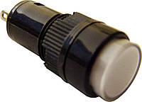 Светосигнальная арматура NXD-212 белая 220V  AC
