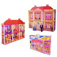 Дом для кукол  6983