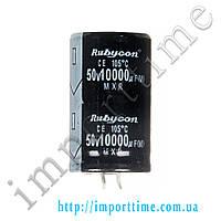 Конденсатор электролитический 10000мкФx 50В, 105°C, 30x40