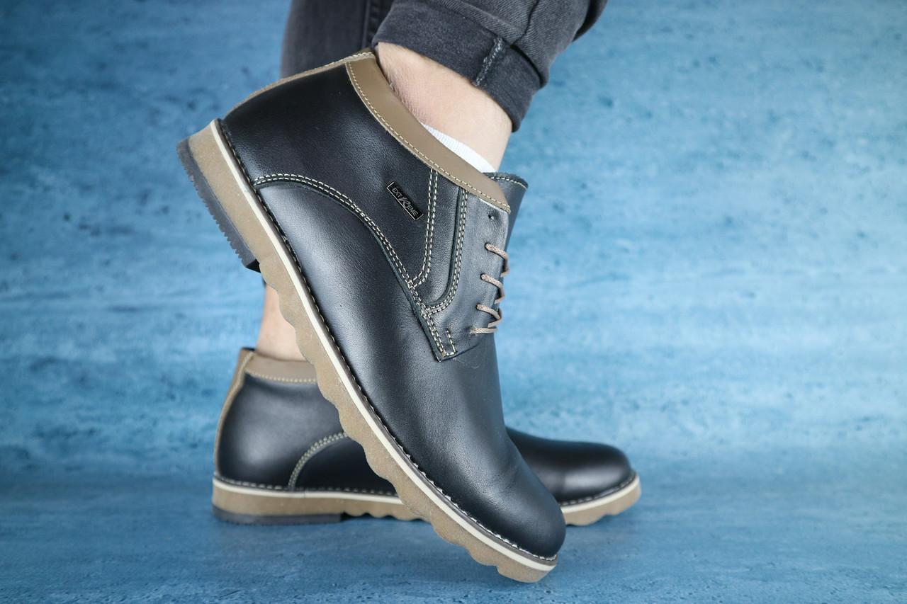 Мужские зимние ботинки Extreme (черные), ТОП-реплика
