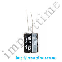 Конденсатор электролитический 2200мкФx35В, 105°C,13x25