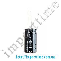 Конденсатор электролитический 2200мкФx 50В, 105°C, 16x30