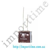 Конденсатор электролитический 2200мкФx25В, 105°C,18x15