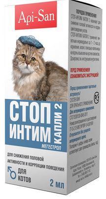 Контрацептив Стоп-интим (для котов), 2мл