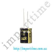 Конденсатор электролитический 3300мкФx 25В, 105°C, 16x31,5