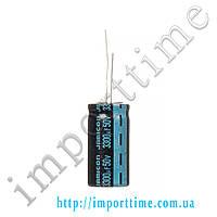 Конденсатор электролитический 3300мкФx 50В, 105°C, 18x36