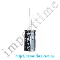 Конденсатор электролитический 4700мкФx 35В, 105°C, 18x45