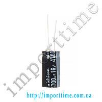 Конденсатор электролитический 4700мкФx 16В, 105°C, 16x31,5