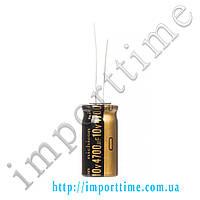 Конденсатор электролитический 4700мкФx 10В, 105°C, 12,5x25
