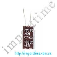 Конденсатор электролитический 3300мкФx 63В, 105°C, 18x35