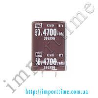 Конденсатор электролитический 4700мкФx 50В, 105°C, 25,4x35