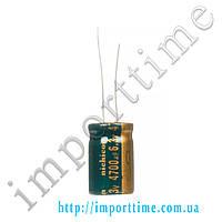 Конденсатор электролитический 4700мкФx 6,3В, 105°C, 13x20