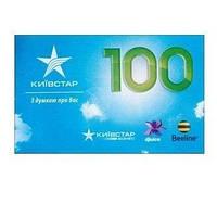 Ваучер пополнения счета Киевстар 100