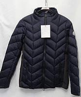 Куртки мужские MONKLER ТУРЦИЯ оптом 01104470 02-41
