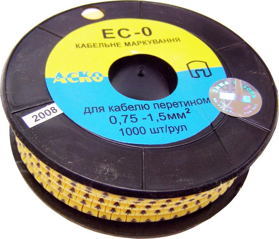 Маркировка EC-0 0,75-1,5 кв.мм