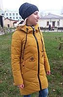 Женский зимний пуховик visdeer