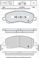 Тормозные колодки дисковые передние Mitsubishi Lancer 9, Galant 6, Outlander 1
