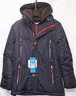 Куртки мужские зимние G.N.S. оптом 2509939 E-11-1