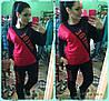 Женский спортивный костюм больших размеров ат 1042 гл, фото 2
