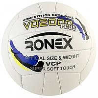 """Волейбольный мяч """"Ronex"""" №VQ2000Plus"""