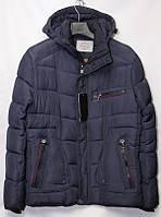 Куртки мужские зимние оптом  12091364 А-03-1
