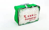 Сетка на ворота футбольные любительская узловая 5370: PE 2мм, ячейка 14х14см