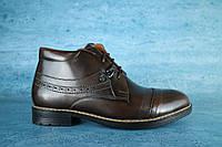 Мужские классические зимние ботинки Vivaro (коричневые), ТОП-реплика, фото 1