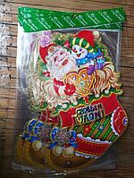 Чулок новогодний 60 см украшение